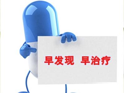 自贡白癜风医院:节段型白癜风患者要怎么治疗