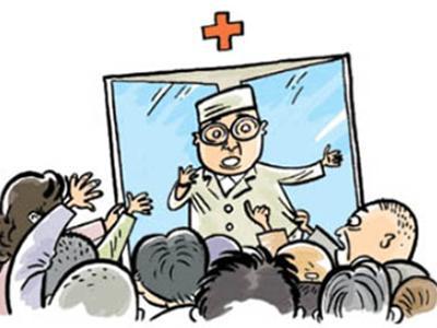 成都白癜风医院:儿童白癜风要怎么治疗才能好