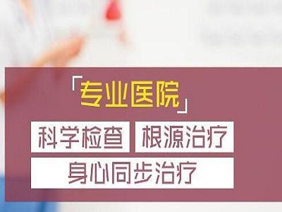 <a href=https://www.lekangtuan.com/ target=_blank class=infotextkey>成都白癜风专科医院</a>哪好?少年医治白癜风要注意什么