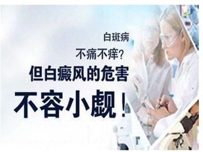 成都看白癜风医院解答:脸部白癜风怎样去治疗好
